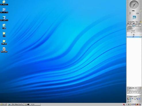 Desktop_2