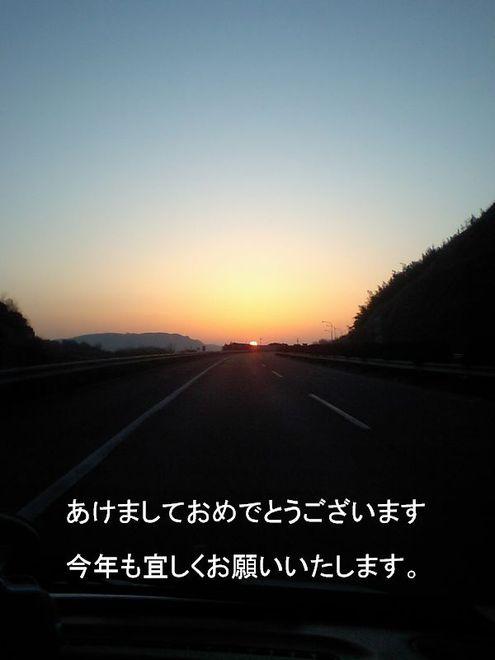 Hi370002_2