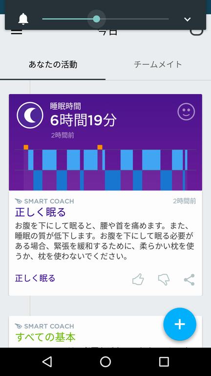 Screenshot_20160602171344